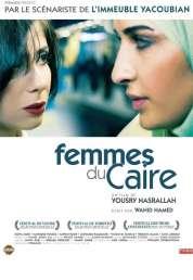 Affiche du film Femmes du Caire