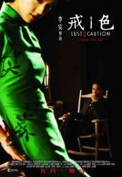 Affiche du film Lust, Caution