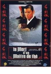 Affiche du film La mort d'un maître de thé