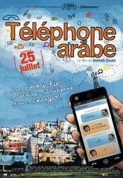 L'affiche du film Téléphone Arabe