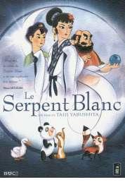 Affiche du film Le serpent blanc