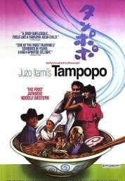 L'affiche du film Tampopo