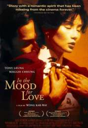 Affiche du film In the mood for love