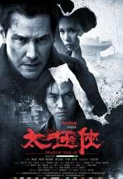 Affiche du film Man of Tai Chi