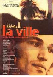 Affiche du film La ville