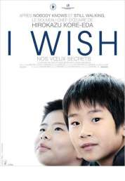 Affiche du film I Wish nos voeux secrets