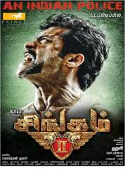 Affiche du film Singam 2