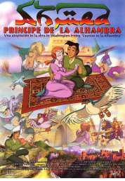Affiche du film Ahmed, Prince de l'Alhambra