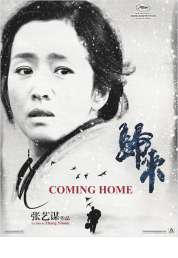 L'affiche du film Coming Home