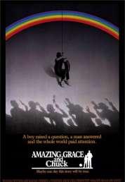 Affiche du film La force du silence