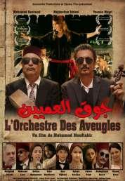 L\'Orchestre des aveugles
