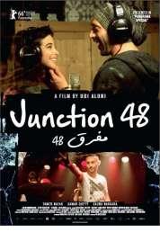 L'affiche du film Jonction 48