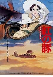 L'affiche du film Porco Rosso