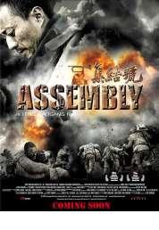 Affiche du film Heros de Guerre