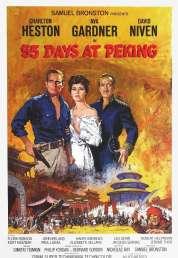 Affiche du film Les 55 jours de Pékin