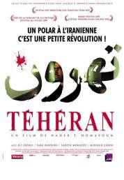 Affiche du film Téhéran