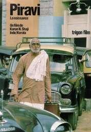 Affiche du film Piravi (la naissance)