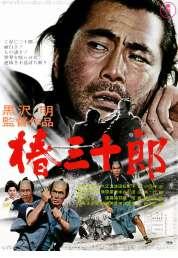 L'affiche du film Sanjuro