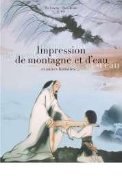 Affiche du film Impressions de montagne et d'eau
