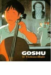 L'affiche du film Goshu le violoncelliste