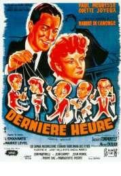 Affiche du film Derniere Heure Edition Speciale
