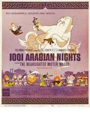 Affiche du film Les Aventures d'aladin