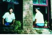 Photo du film Blue Gate crossing