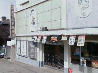 Cinéma ABC - Sartrouville
