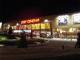 Multiplexe Cap Cinéma - Perigueux