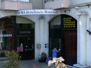 Cinoches 4 - Salle Jean Louis Barrault - Ris Orangis