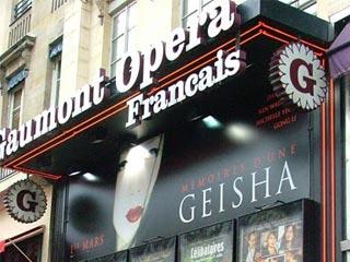 Gaumont Opéra Français - Paris