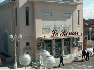 Le Renoir - Biscarosse Bourg