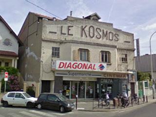 Le Kosmos - Fontenay sous Bois