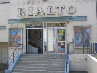 Le Rialto - Morlaix