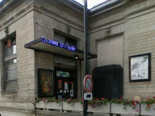 Le Studio - Aubervilliers