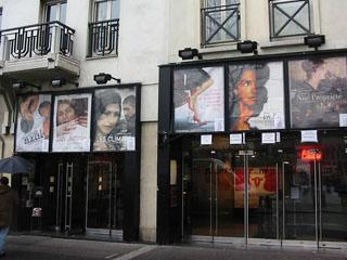 MK2 Beaubourg - Paris
