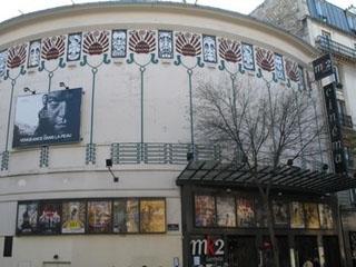 MK2 Gambetta - Paris