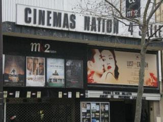 MK2 Nation - Paris