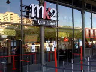 MK2 Quai de Seine - Paris