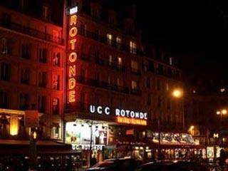 UGC Rotonde - Paris