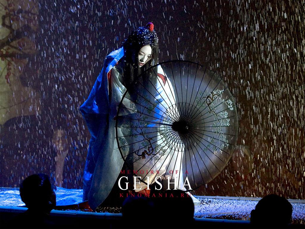 Mémoires d'une geisha [film 2004]